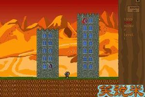 城堡破碎机 2