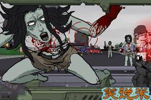 死亡公路中文版(死亡之路中文版)
