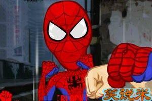 暴打蜘蛛侠无敌版