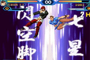 拳皇wing1.5