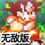 龙珠激斗1.5无敌版