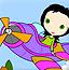 莉莉开飞机