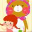 大熊和小红帽