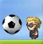 小男孩闯足球岛