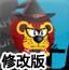 超级狮子玛丽2修改版