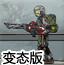 未来战士2中文变态版