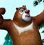 熊出没欢度六一
