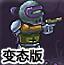 地下城勇士2变态版