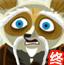 功夫熊猫无尽试炼最终篇