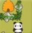 小熊猫的任务