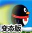 QQ酷跑变态版