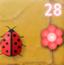 贪吃的瓢虫