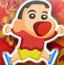 小新春节抢红包