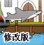 迈阿密鲨鱼修改版