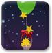 气球接星星