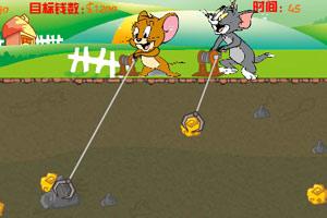 双人版猫和老鼠黄金矿工