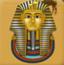 埃及危险区