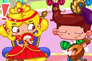 公主也偷懒2