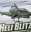 突击直升机