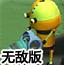 机器人最后防线无敌版