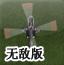 黑鹰飞机无敌版