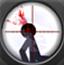 刺杀目标5