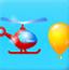 直升机撞气球