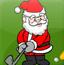 圣诞老人高尔夫