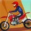 骑摩托下山