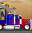 变形金刚大卡车