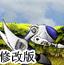 能量机器人EB2无敌版