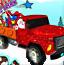 圣诞礼物卡车