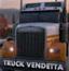 大卡车司机