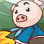 乖乖猪世界三 V1.0正式版