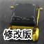 城市障碍赛车修改版