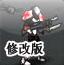 复仇者桑尼2修改版