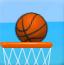 海边练习投篮