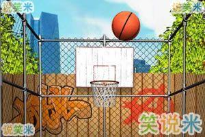 街头户外篮球