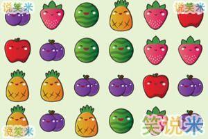 多汁的水果