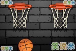 我是投篮高手