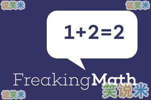 该死的数学