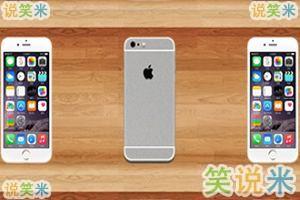 全民快抢iPhone6
