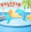 布置海豚公园
