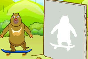 熊出没之墙来了