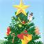 漂亮的圣诞树