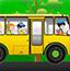 安全驾驶校车