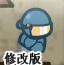 炸弹螺丝人2修改版
