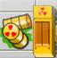 机械清洁核弹
