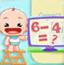 儿童数学题