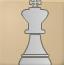 古老西洋棋